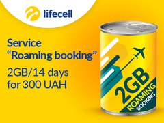 ROAMING BOOKING SERVICE