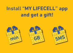 Get gifts with My lifecell application