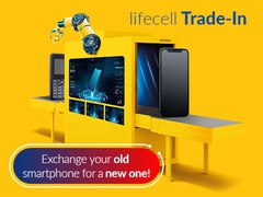 lifecell Trade-In service